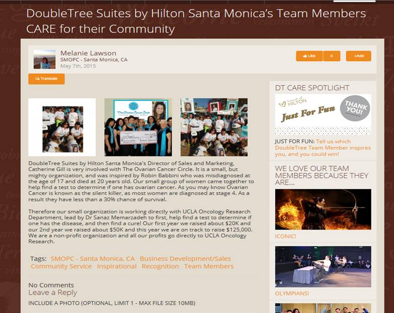 doubletree-article