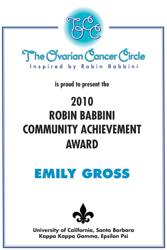 2010-Emily-Gross-Award