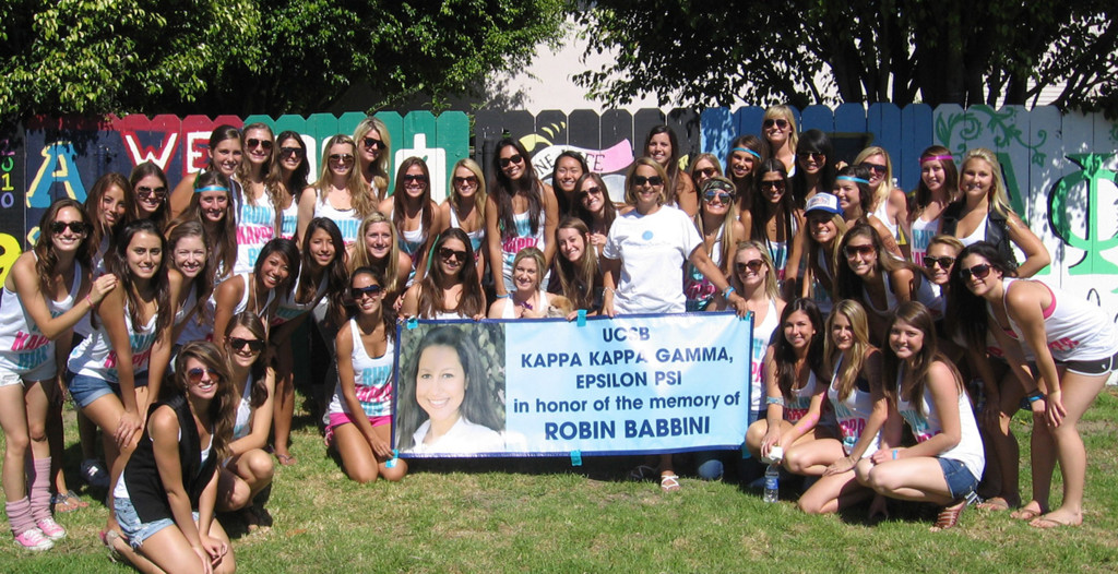 Kappa Dash Big 2010